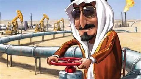 沙特原油减产