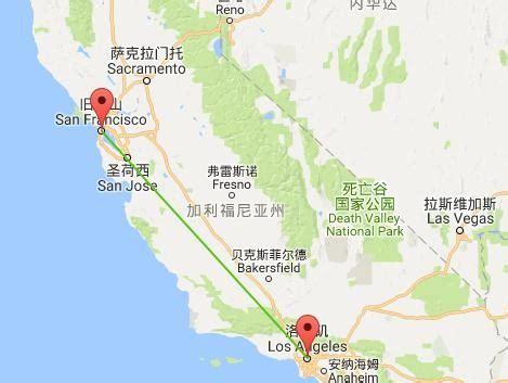 洛杉矶旧金山距离