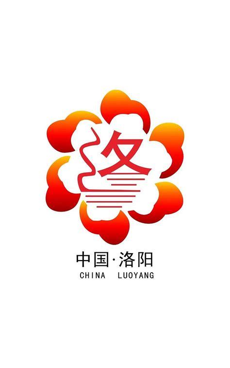 洛阳logo设计