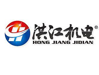 洪江logo设计