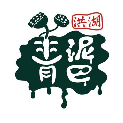 洪湖logo设计