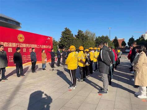 济宁劳动就业网