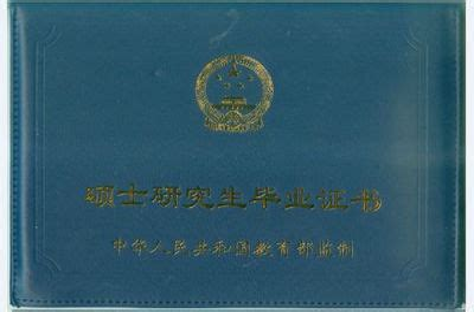 浙大研究生考试在职研究生