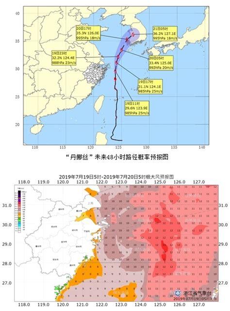 浙江台风警报