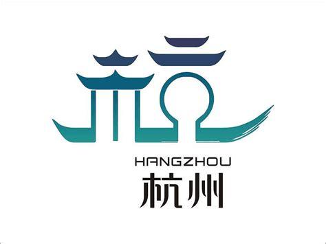 浙江logo设计