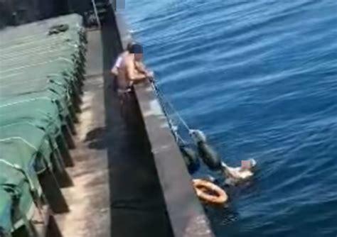 海上漂流20小时获救