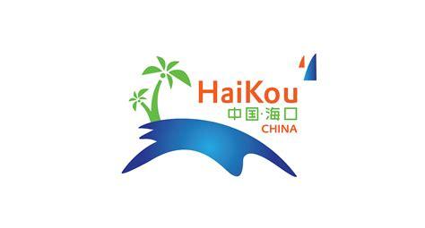 海口logo
