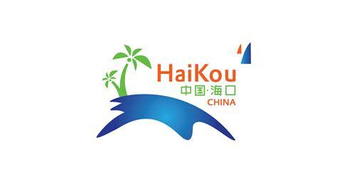 海口logo设计_logo设计公司