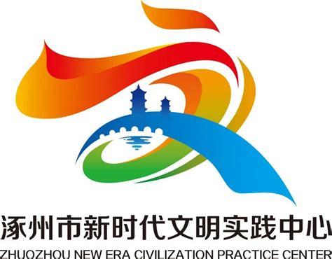 涿州logo设计