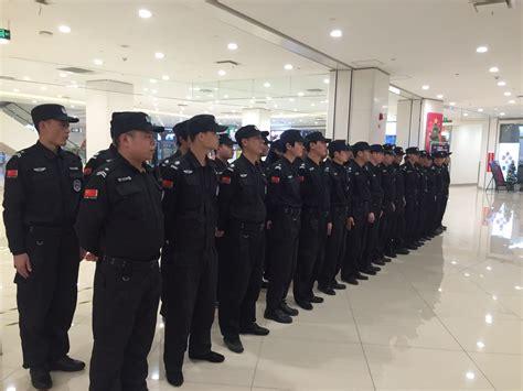 淄博保安服务有限公司