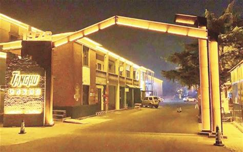 淄博政府发的最新消息