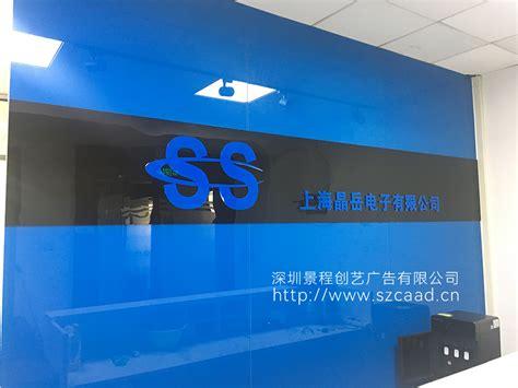深圳市广告制作公司
