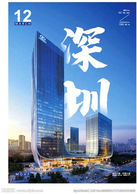 深圳广告设计