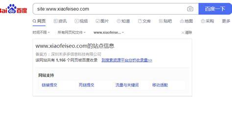 深圳 seo公司