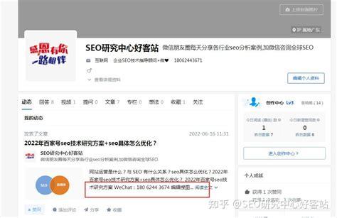深圳seo优化公司
