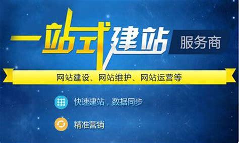 温州seo招聘