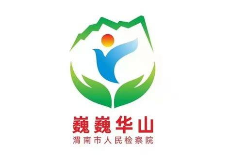 渭南logo设计_logo设计公司