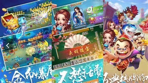 港王棋牌app
