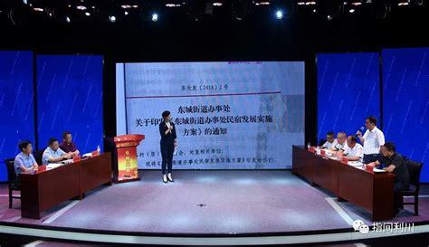 湖北综合频道电视问政