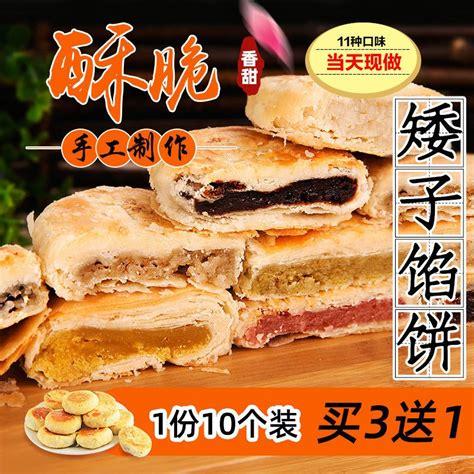 湖北荆门的特产零食