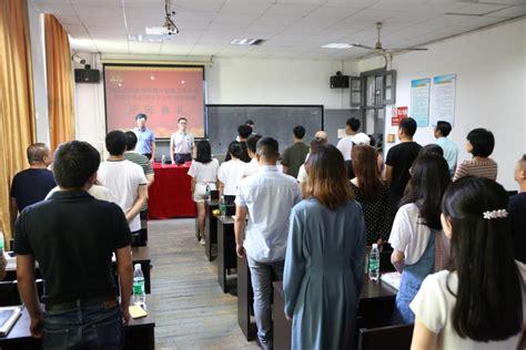 湖南大学新闻传播在职研究生