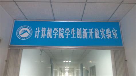 湖南大学计算机学院研究生招生