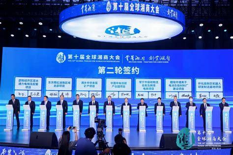 湖南湘乡公司