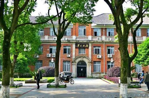 湖南高校在职研究生报考