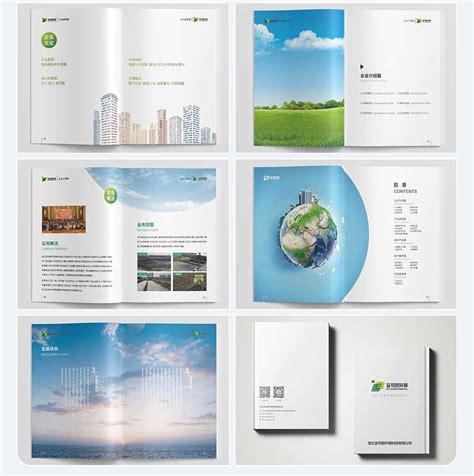 湖州vi设计_vi设计公司