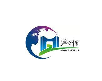 满洲里logo设计