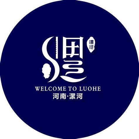 漯河logo设计