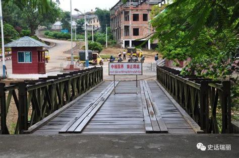 潞西市人民路