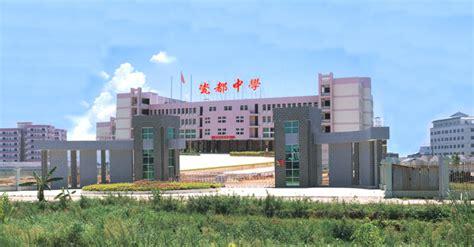 潮州市瓷都中学
