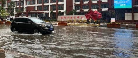 濮阳新闻最新消息新闻事件