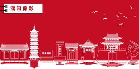 濮阳logo设计