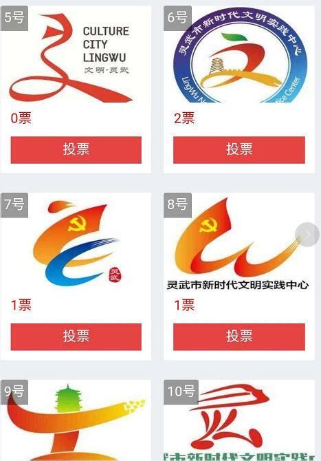 灵武logo设计