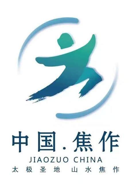 焦作logo设计