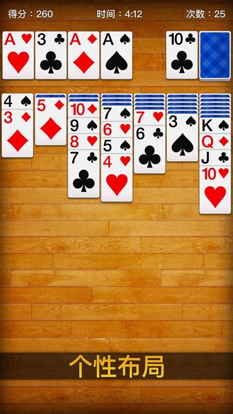 牌类游戏有哪些(纸牌)