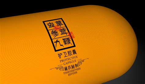 玉门logo设计_logo设计公司