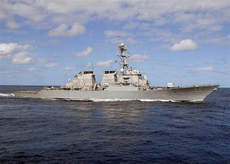 现役美国有哪些驱逐舰