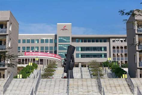 珠海市第一中学平沙校区