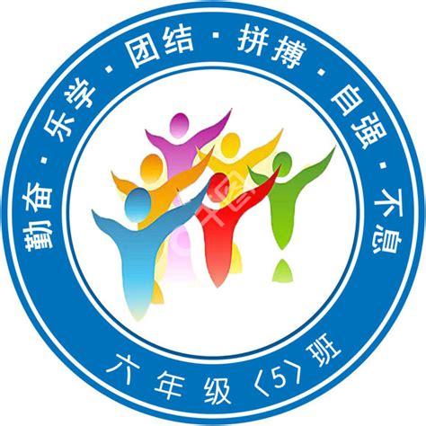 琼山logo设计