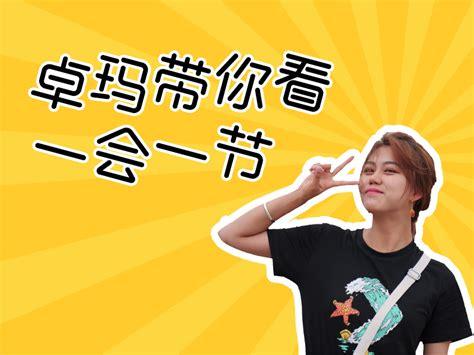 甘南电视台新闻直播