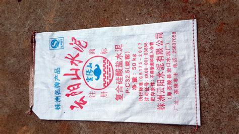 生产水泥袋的利润