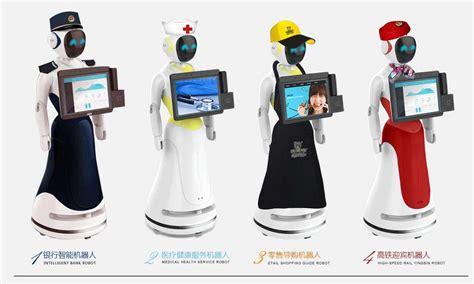 电话机器人软件