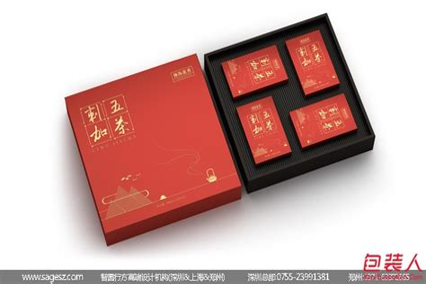 白山包装设计_包装设计公司