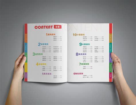 目录册设计公司