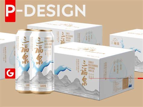 福泉包装设计