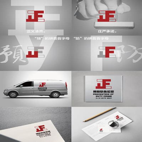 穆棱vi设计_vi设计公司