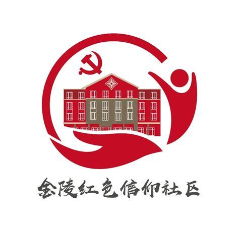 红色物业logo